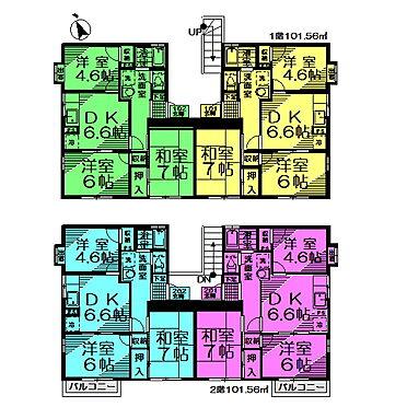 アパート-小平市鈴木町1丁目 安心のセキスイハウス施工、軽量鉄骨造4世帯アパートです。
