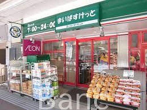 中古マンション-文京区小石川3丁目 まいばすけっと春日2丁目店 徒歩7分。 490m