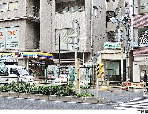 店舗(建物一部)-品川区平塚1丁目 戸越駅(現地まで160m)