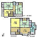 5DKの大型戸建 ゆとりの空間です。