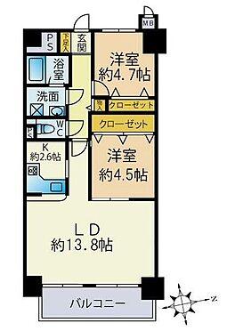 区分マンション-北九州市小倉南区企救丘2丁目 2021年8月水回り・内装リフォーム予定!