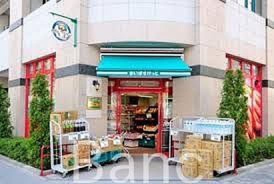 中古マンション-中央区日本橋小網町 まいばすけっと蛎殻町1丁目店 徒歩4分。 290m