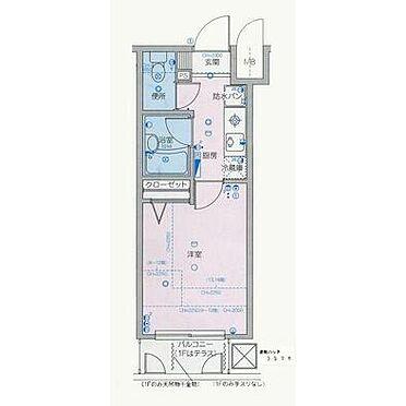マンション(建物一部)-品川区東五反田4丁目 キッチン
