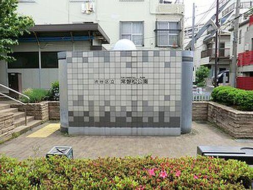 マンション(建物一部)-港区南青山5丁目 周辺環境:常磐松公園