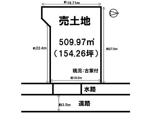 土地-桜井市大字阿部 区画図