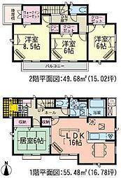 GRAFARE仙台市上飯田4期・1号棟