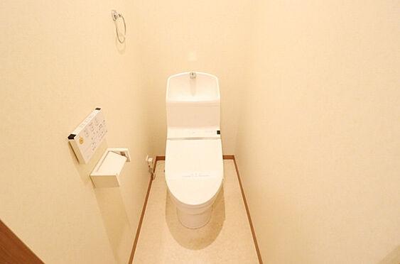 マンション(建物全部)-府中市紅葉丘3丁目 トイレ
