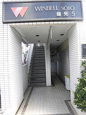 中古マンション-横浜市鶴見区元宮1丁目 エントランス