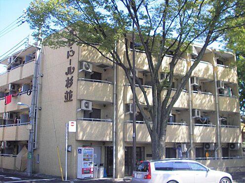 マンション(建物一部)-杉並区上高井戸1丁目 外観