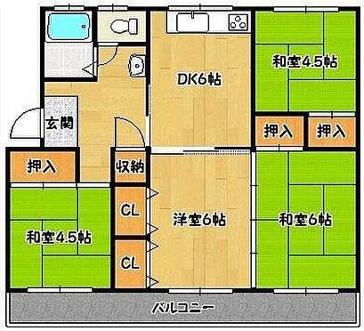 マンション(建物一部)-神戸市北区ひよどり台3丁目 広々とした4DKのお部屋