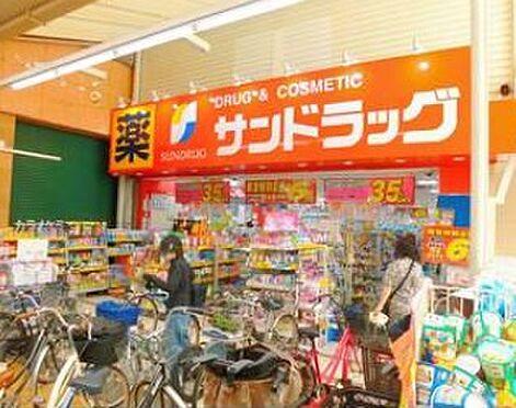 中古マンション-大阪市東成区東小橋1丁目 ドラッグストアまで徒歩5分です