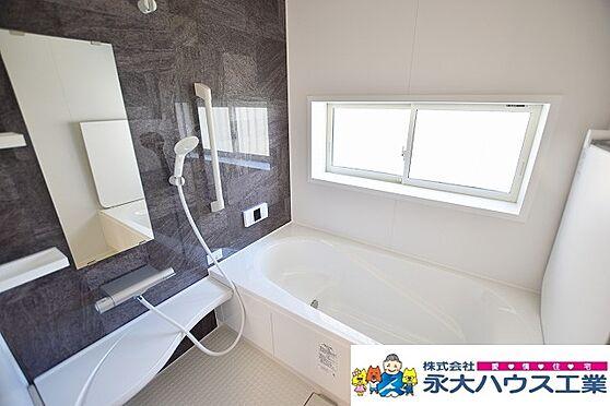 戸建賃貸-仙台市青葉区桜ケ丘5丁目 風呂