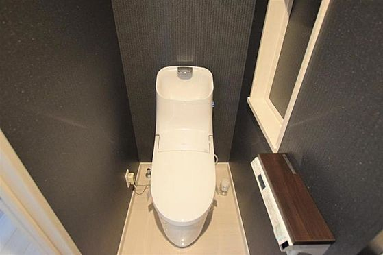 中古マンション-仙台市青葉区北山2丁目 トイレ