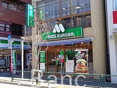 新築一戸建て-中野区鷺宮4丁目 モスバーガー鷺ノ宮店 徒歩1分。 30m