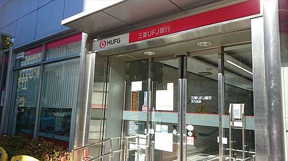 区分マンション-大阪市北区池田町 三菱UFJ銀行天六支店 約550m 徒歩7分