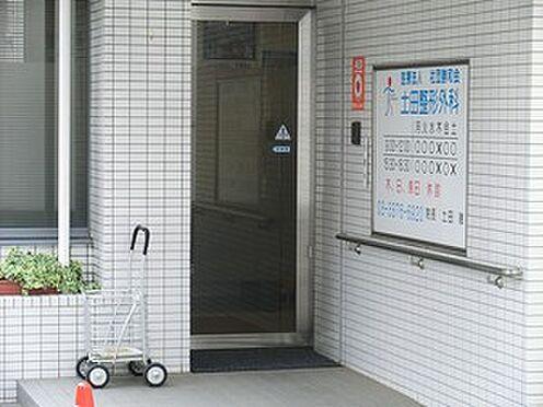マンション(建物全部)-渋谷区幡ヶ谷3丁目 周辺環境:土田整形外科