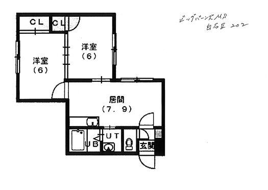 マンション(建物一部)-札幌市白石区中央二条5丁目 間取り
