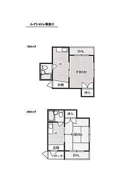 マンション(建物一部)-寝屋川市長栄寺町 間取り図