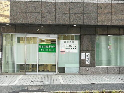 ビル(建物全部)-渋谷区円山町 【外科】あさの整形外科まで3120m
