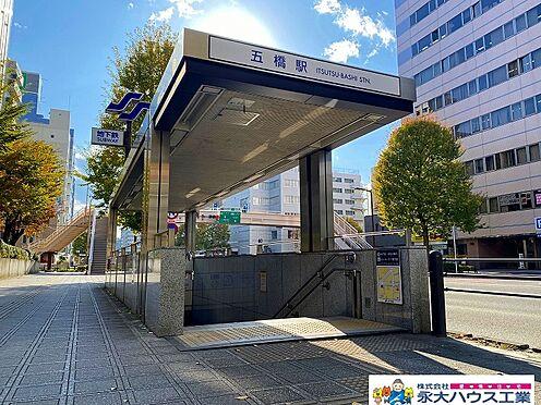 土地-仙台市青葉区米ケ袋3丁目 五橋駅 約1400m