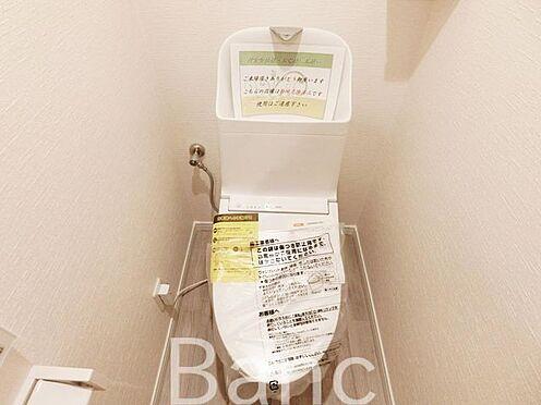 中古マンション-足立区扇1丁目 ウォシュレット付トイレ お気軽にお問い合わせくださいませ。