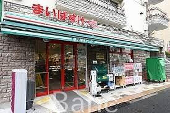 中古マンション-中野区中央2丁目 まいばすけっと中野本町3丁目店 徒歩6分。 410m