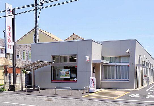建物全部その他-岡山市中区湊 中国銀行円山支店