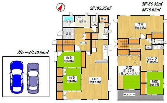 中古一戸建て-名古屋市名東区極楽2丁目 南向きで日当たり良好!暖かな日差しが室内に差し込みます。