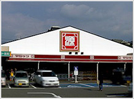 中古一戸建て-和歌山市西浜3丁目 【スーパー】(株)松源 西浜店まで587m