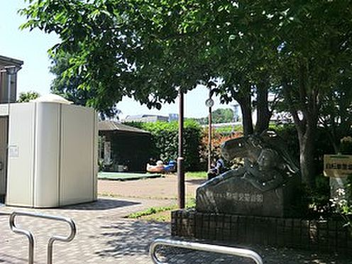 マンション(建物全部)-目黒区駒場1丁目 周辺環境:駒場児童遊園