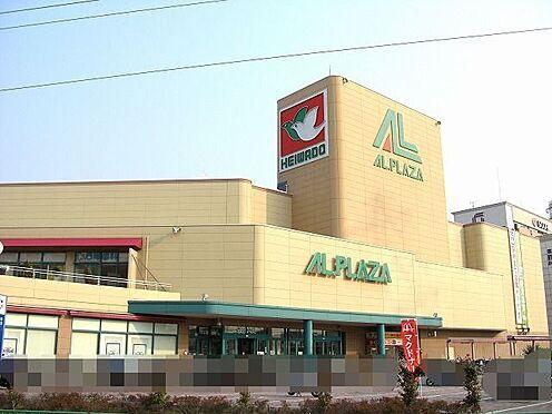 新築一戸建て-茨木市郡4丁目 平和堂アル・プラザ茨木