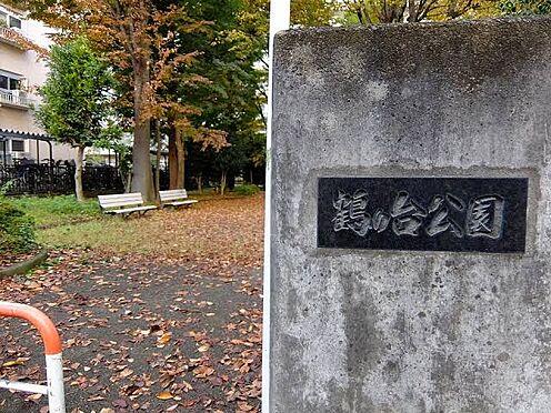 区分マンション-座間市相模が丘5丁目 【公園】鶴の台公園まで1098m