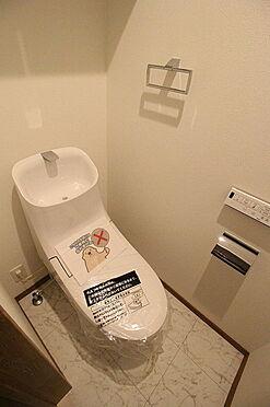 新築一戸建て-練馬区西大泉2丁目 トイレ