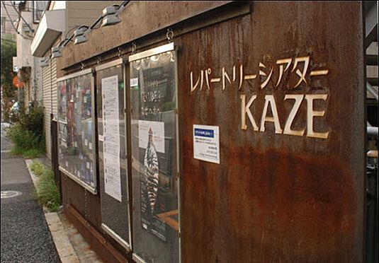 店舗(建物全部)-中野区中央5丁目 【その他】レパートリーシアターKAZEまで2076m