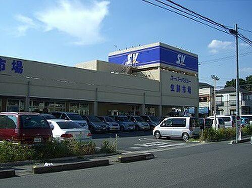アパート-川口市上青木6丁目 SuperValue(スーパーバリュー) 川口前川店(915m)