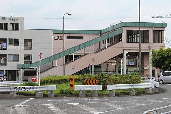 マンション(建物一部)-八王子市久保山町1丁目 整備された「小宮」駅前ロータリー。