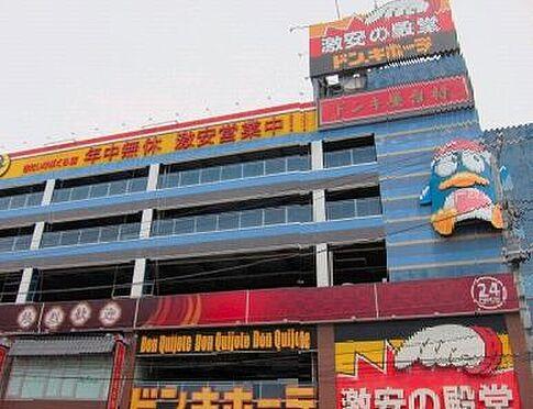 アパート-板橋区熊野町 【ディスカウントショップ】ドン・キホーテ北池袋店まで317m
