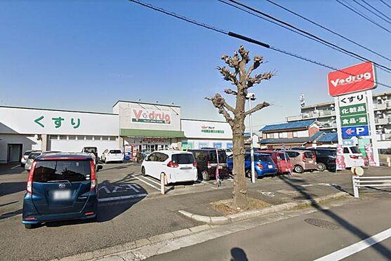 新築一戸建て-春日井市熊野町北1丁目 Vドラッグ春日井関田店 徒歩約13分(約1000m)