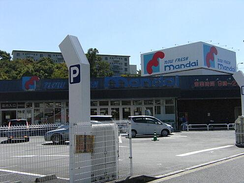 マンション(建物一部)-奈良市中山町西4丁目 万代学園前店まで約1200m