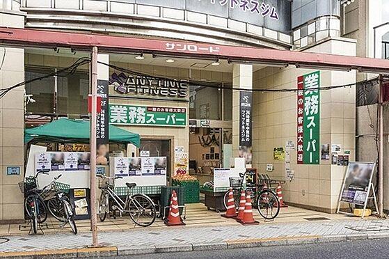 店舗(建物全部)-江戸川区南小岩8丁目 業務スーパー小岩店まで150m、業務スーパー小岩店