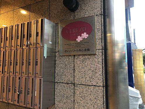 マンション(建物一部)-大阪市西区新町4丁目 エントランス