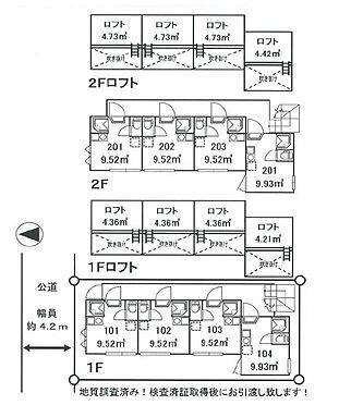 アパート-中野区鷺宮4丁目 1階2階ともロフト&吹抜け有り開放的なお部屋です。