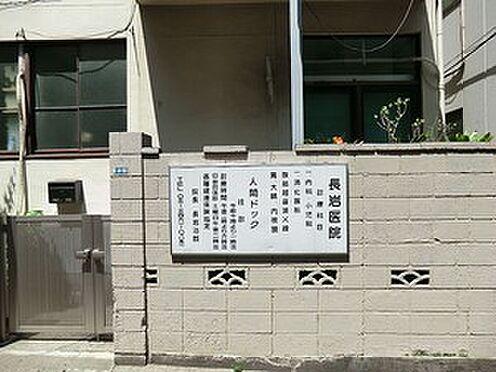 マンション(建物一部)-渋谷区桜丘町 長岩医院