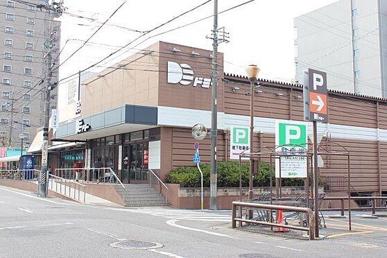 区分マンション-豊田市山之手8丁目 ドミー山之手店まで徒歩約3分(約210m)