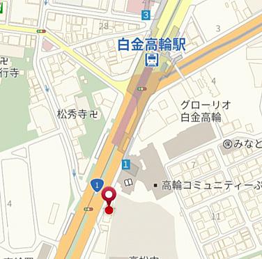 中古マンション-港区高輪1丁目 その他