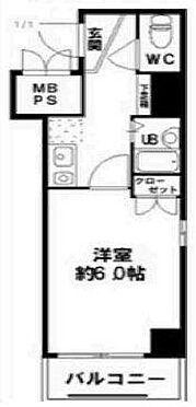 マンション(建物一部)-大阪市西区新町4丁目 単身者向けの使い勝手の良い間取り