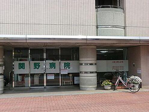 マンション(建物全部)-豊島区西池袋3丁目 関野病院