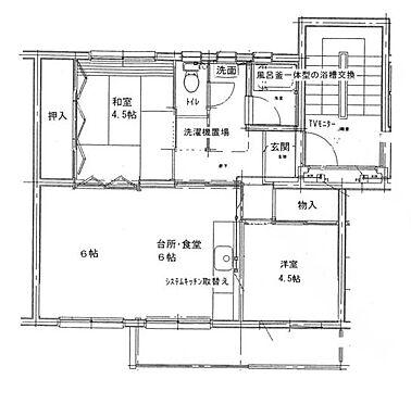 マンション(建物一部)-堺市南区桃山台1丁 リフォーム履歴あり