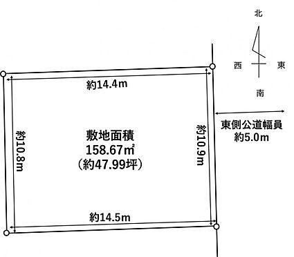 中古一戸建て-名古屋市守山区大屋敷 敷地面積47坪超え!