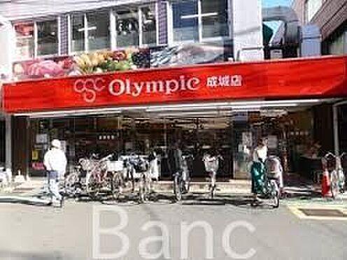 中古マンション-世田谷区成城2丁目 Olympic成城店 徒歩1分。 70m